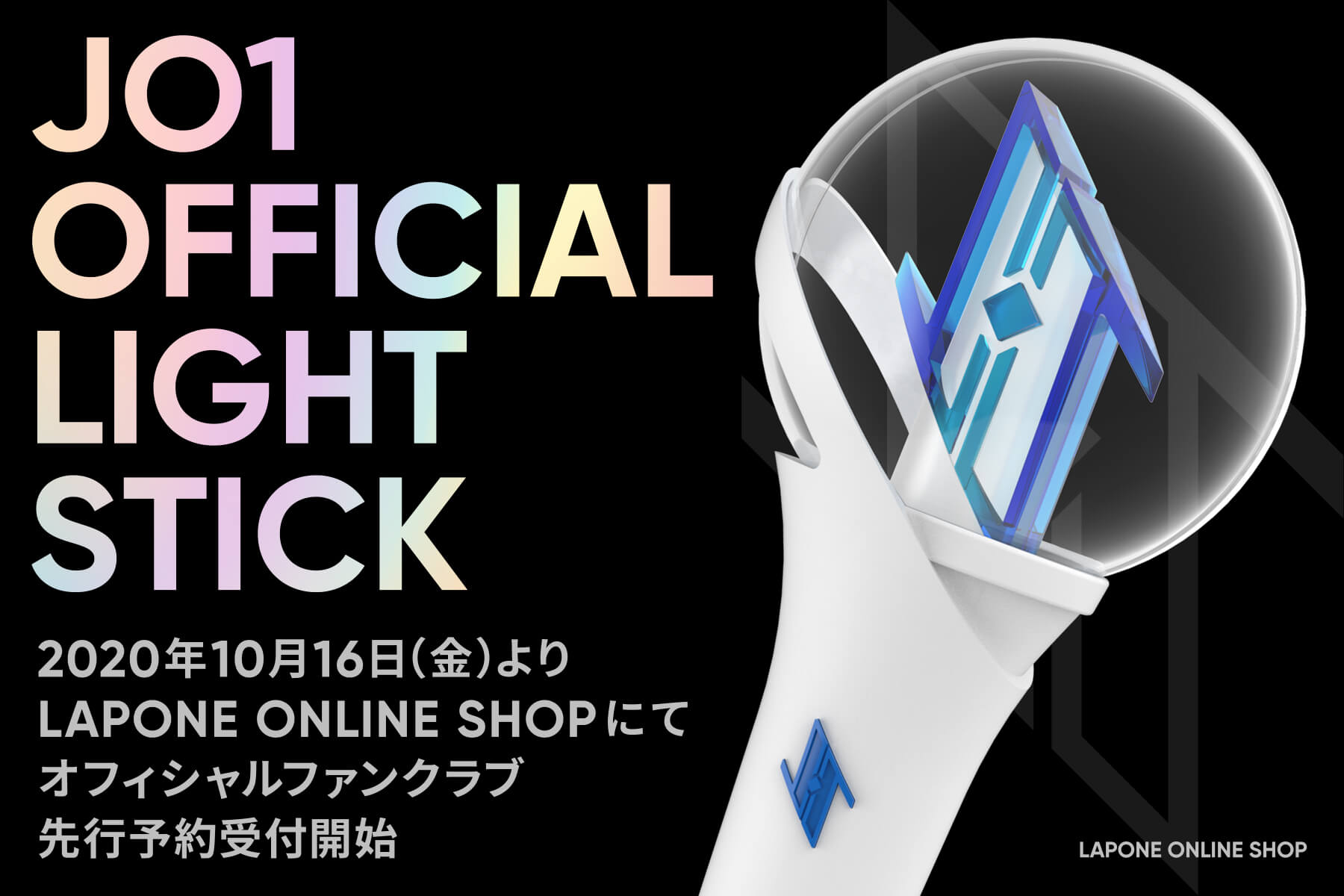 JO1_Light Stick